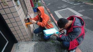 Tuyển kỹ sư trắc đạc làm việc tại Taiwan