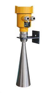 Cảm biến đo mức nước loại Radar
